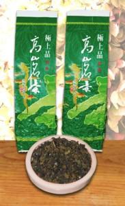 DMS Chaa Khao Hoom Reis-Tee, Produktfoto