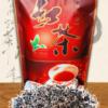 Doi Mae Salong Jin Xuan Black Leaves Schwarzer Tee, lose Blätter: Produktfoto