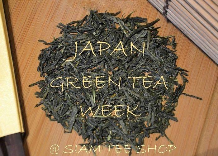 Japanese Green Tea Week @ Siam Tea Shop