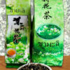 Grüner Bai Yai Assamica-Tee beduftet mit Jasminblüten