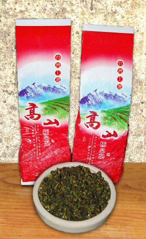 DMS Ruan Zhi Oolong Nr. 17 Jadeperlen