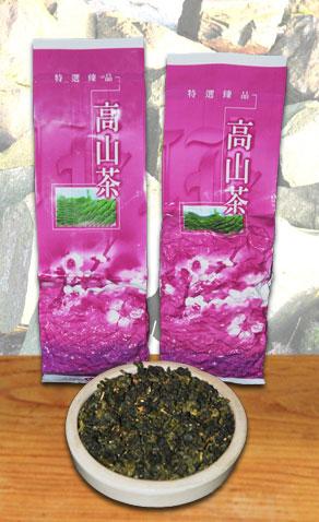Doi Mae Salong Gui Hua Grüner Osmanthus-Tee, Produktfoto