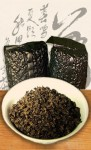 Doi Mae Salong Jin Xuan Black Pearls Schwarzer Tee: Produktfoto