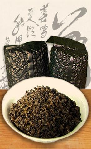 DMS Jin Xuan Black Pearls Schwarzer Tee