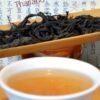 "ShanTee - Wilder Sheng Hei Cha (= ungereifter ""Pu Ehr"" Tee) aus dem Grenzgebiet Nordthailand / Myanmar"