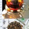 """""""Oriental Chai"""" flavored Thai Black Tea Blend"""