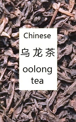 Oolong-Tees aus China im Siam Tee Shop