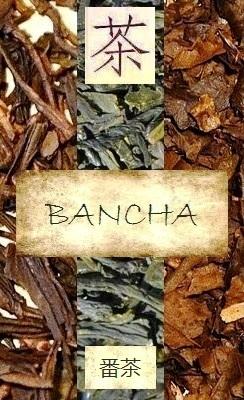 Unbeschattete japanische Bancha-Tees