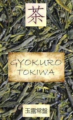 Gyokuro Tokiwa Grüner Tee