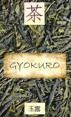 Gyokuro Vollschatten-Tee aus Japan