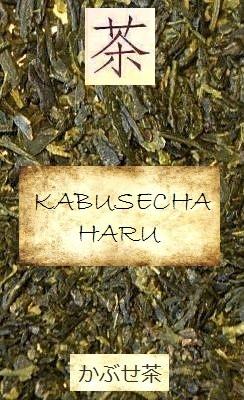 Kabusecha (Kabuse Sencha) Haru Grüner Tee