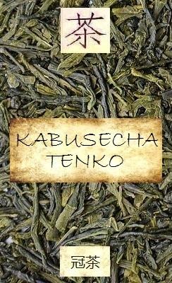 Kabusecha Tenko Grüner Tee