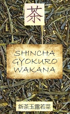 Shincha Gyokuro Wakana Grüner Tee