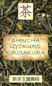 """Gyokuro (Schattentee) von Shincha-Qualität (""""First Flush"""")"""