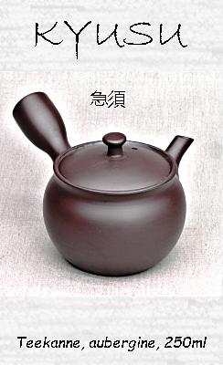 Japanische Kyusu Teekanne, aubergine, 250ml