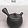 Kyusu Teekanne, schwarz, 360ml, Handarbeit aus Ton