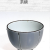 Japanische Tee-Schale aus Keramik, blau-grau, 150mler