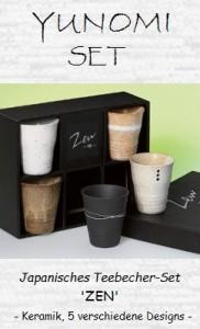 5-teiliges Japanisches Teebecher-Set 'Zen', verschiedene Krakelee-Designs