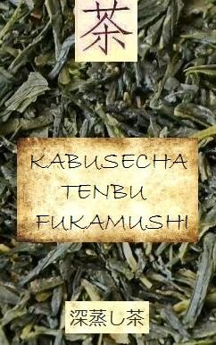Kabusecha Tenbu Fukamushi Grüner Tee
