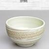 Japanische Chawan Matcha-Schalen, cremefarben, Keramik-Handarbeit, 13 x 8 cm
