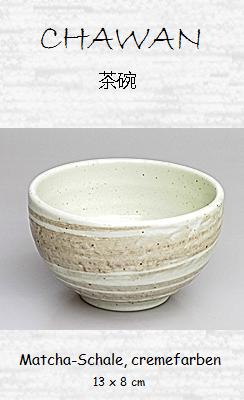 Matcha-Schale (Chawan), cremefarben 13 x 8 cm