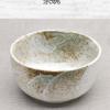 Matcha-Schalen, weiß-braun, Keramik-Handarbeit, 13 x 8 cm