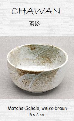 Matcha-Schale (Chawan), weiss-braun, 13 x 8 cm
