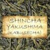 Frischer Shincha-Tee aus Yakushima, Japan