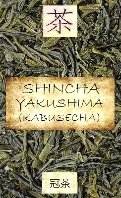 Shincha Yakushima 2020, 50g-Box