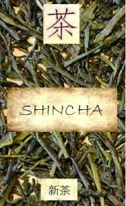 Shincha-Grüntees aus Japan