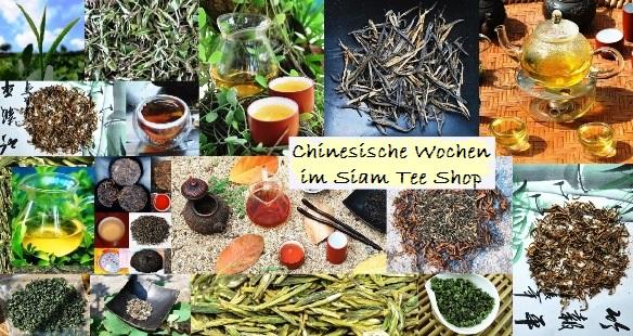 Auswahl chinesischer Tee-Klassiker zum Aktionspreis