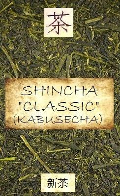 Shincha Kabusecha Classic from Kagoshima