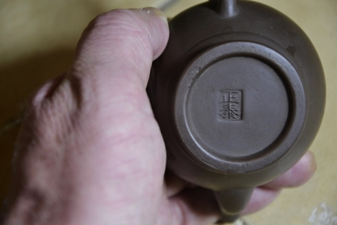 Mini-Teekanne 'Magic China', 100 ml