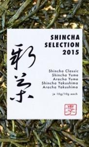 5 Frühling 2015 Shincha-Tees aus Kagoshima, Japan