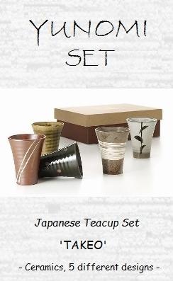 Japanisches Teebecher-Set 'Takeo', 5-teilig