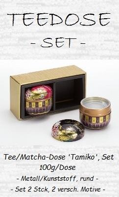 Japanische Tee- und Matcha-Dose 'Tamiko', 2er-Set, 100g / Dose