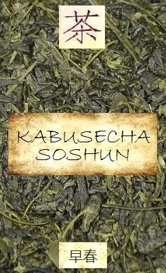 Kabusecha 'Soshun' Grüner Tee