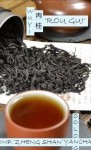 Spring Zheng Shan Imperial Rou Gui (Cinnamon) Wuyi Rock Oolong Tee (Steintee)
