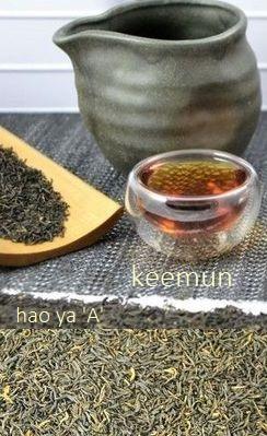 Spring Keemun Hao Ya 'A' Schwarzer Tee