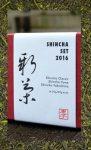 Shincha-Set - Shincha Classic, Shincha Yakushima und Shincha Yume - je 50g in dekorativer Box Box
