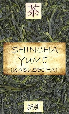 Shincha Yume 2020, 50g-Box