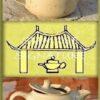 SiamTee Signature Teekanne 2.0