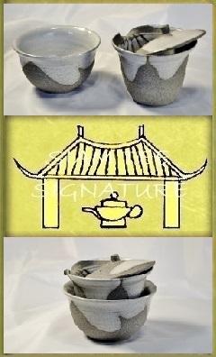 SiamTee Signature Shiboridashi 120ml, 2tlg. Set mit Teeschale