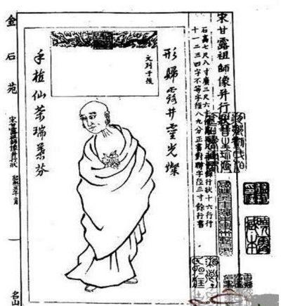 Wu Li Zhen - buddhistischer Mönch, der um 50/60 v. Chr. zum ersten Mal Tee in China kultivierte